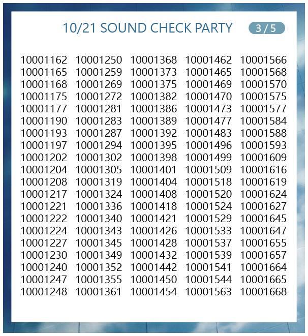 10月21日サウンドチェック当選番号3