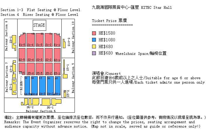 NUEST香港座席表