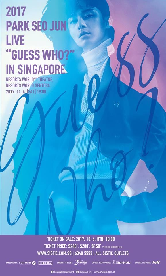 パクソジュンシンガポール