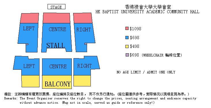 酒井法子香港座席表