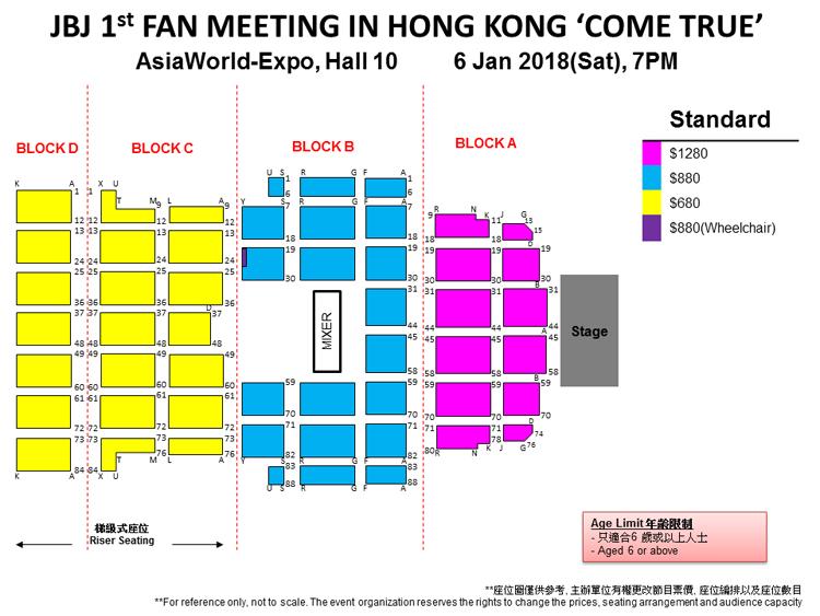 JBJ香港座席表