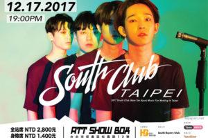 South Club台湾