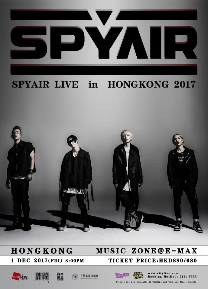 SPYAIR香港