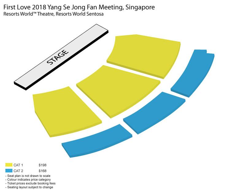 ヤンセジョンシンガポール座席表