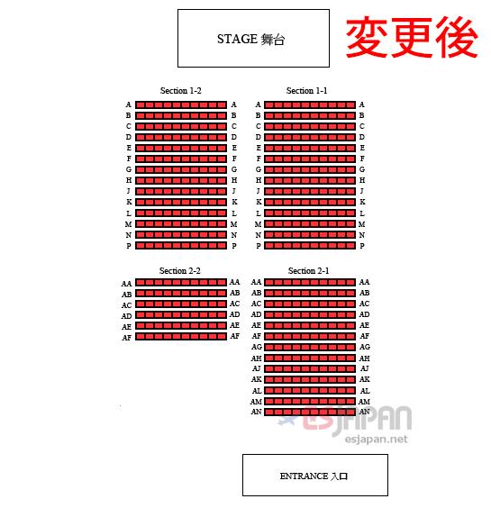 ユ・ソンホ香港座席表