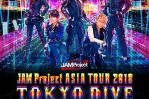 JAM Project台湾