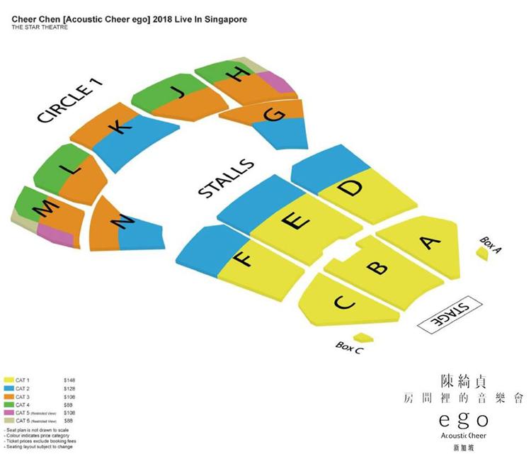 陳綺貞シンガポール座席表