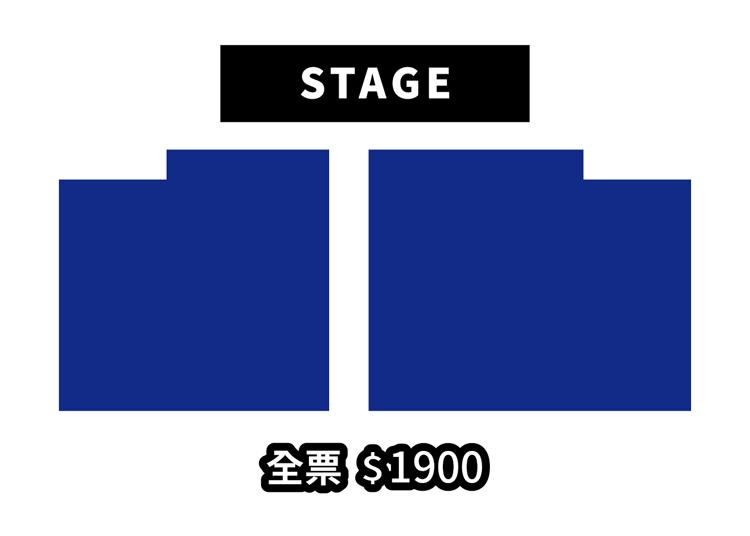北園涼 台湾座席表