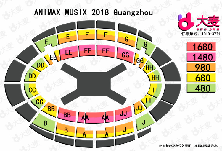 ANIMAX広州座席表