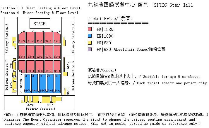 HIGHLIGHT香港座席表