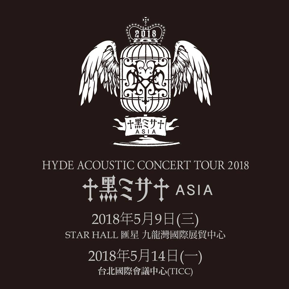HYDE ACOUSTIC CONCERT TOUR 2018