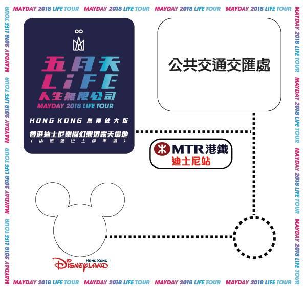 五月天香港マップ