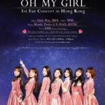 OH MY GIRL 香港