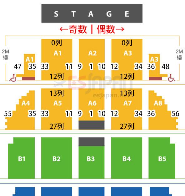BAP台湾座席番号