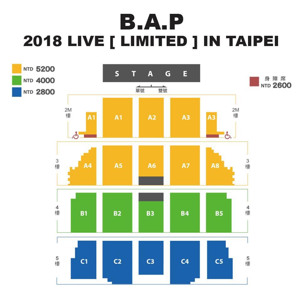 B.A.P台湾座席表
