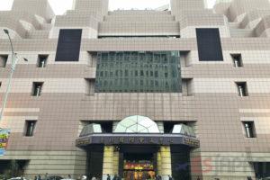 台北国際会議中心