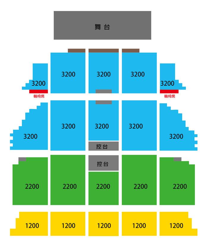 CRUSH台湾座席表
