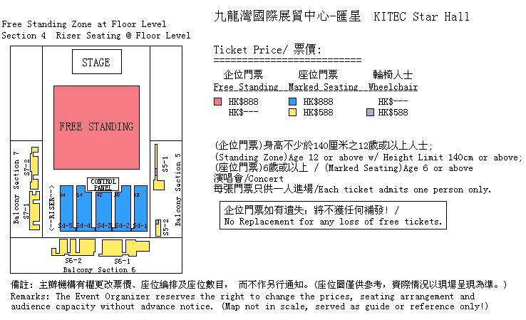 セカオワ香港座席表