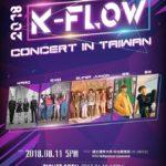 K-FLOW台湾