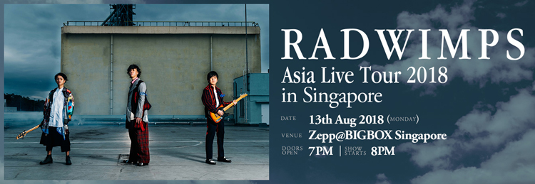RADWIMPSシンガポール