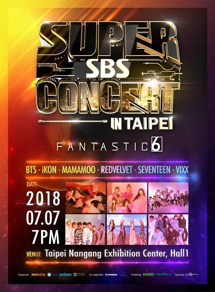 SBS Super Concert台湾
