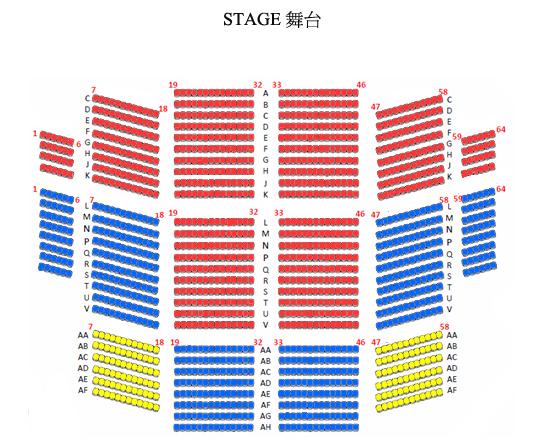 ユチョン香港座席表