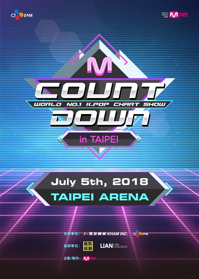 M COUNTDOWN 台湾