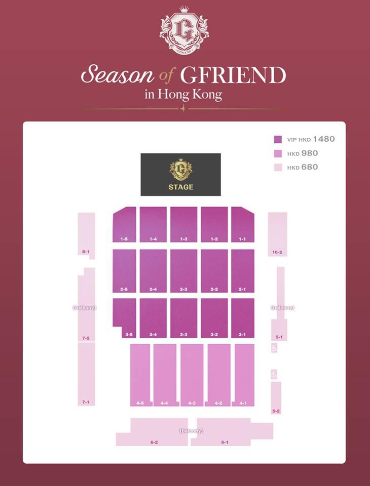 GFRIEND香港座席表