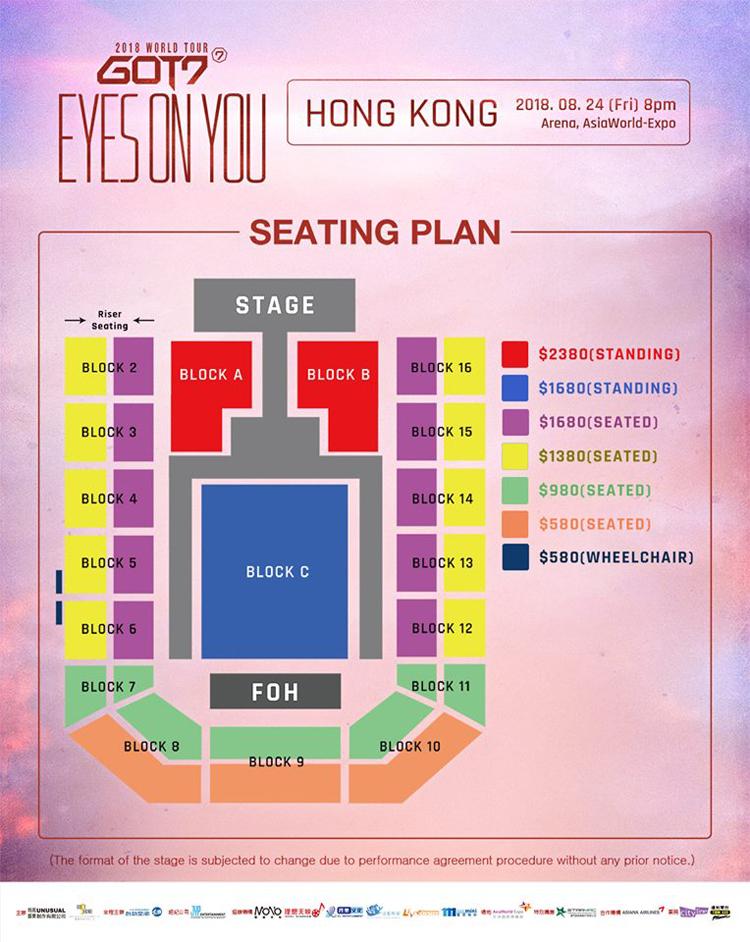 GOT7香港座席表