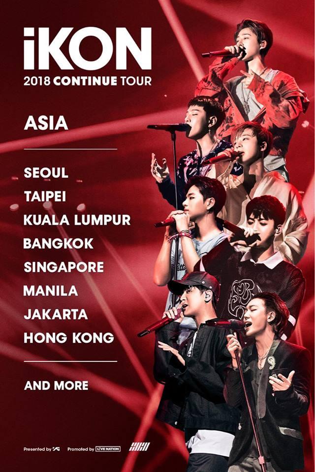 iKONアジアツアー