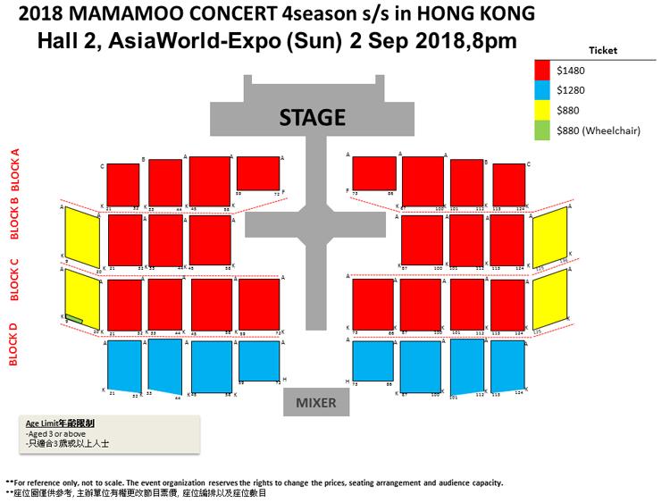 ママム香港座席表