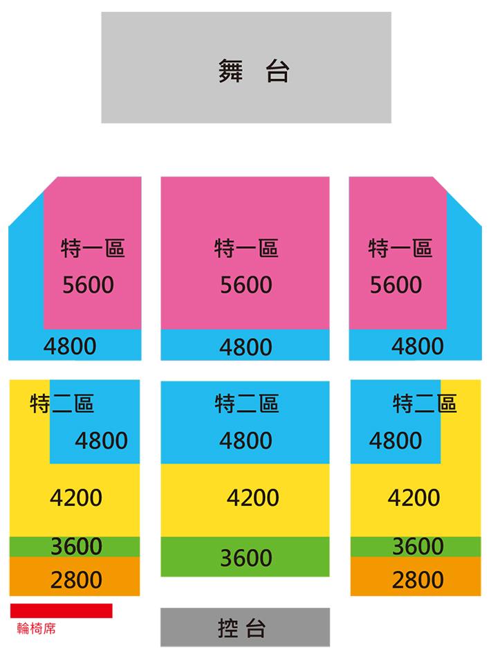 Apink台湾座席表