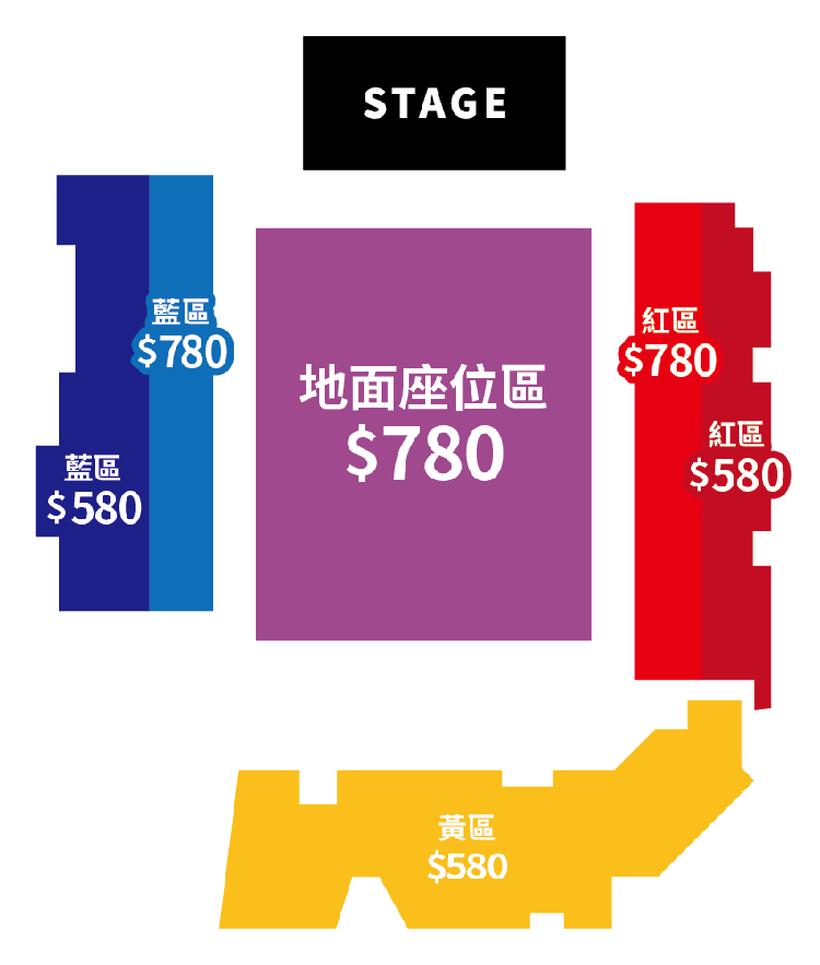 Bii香港座席表