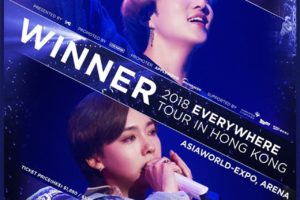 WINNER香港