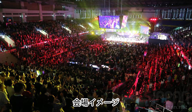 台北和平籃球館