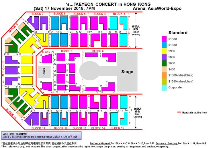 テヨン香港座席表