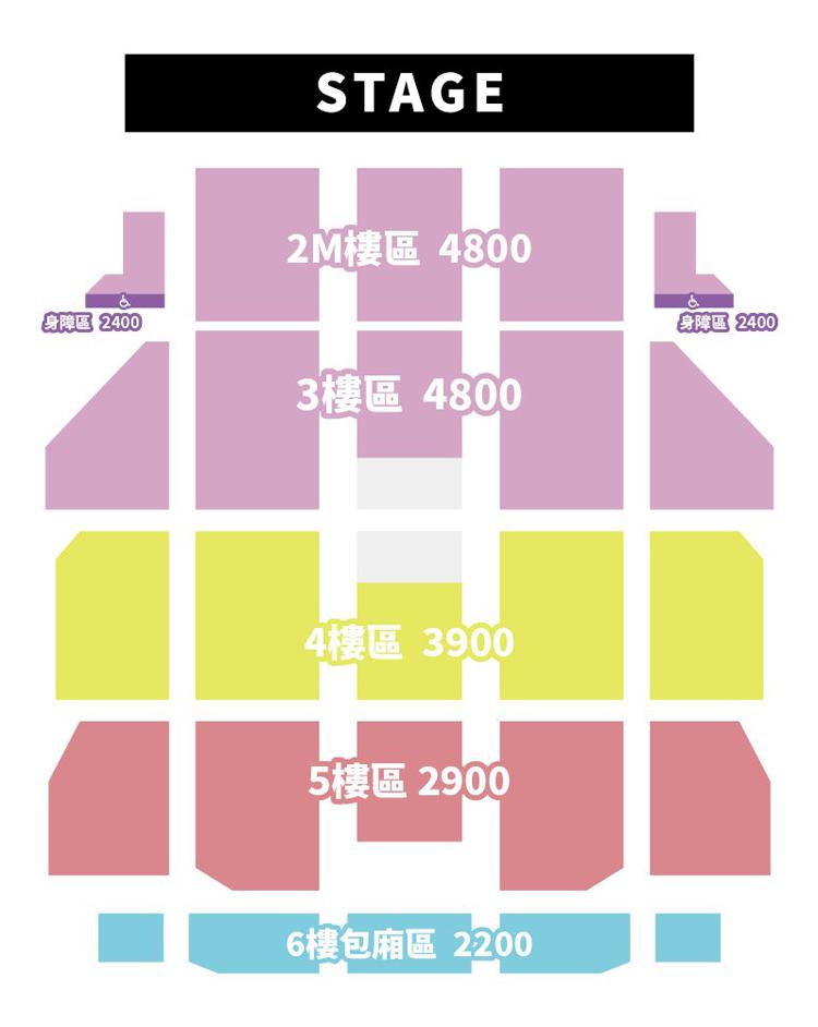 ユナ台湾座席表