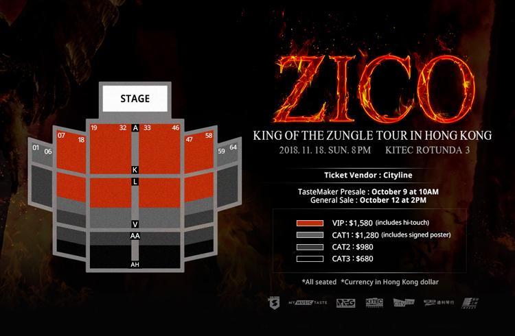ZICO香港座席表