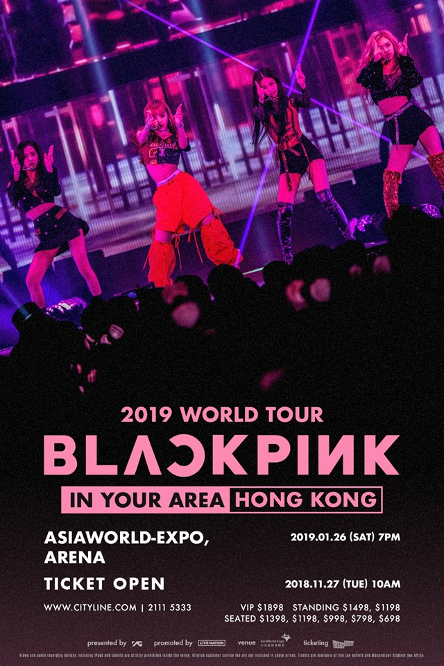 BLACKPINK香港
