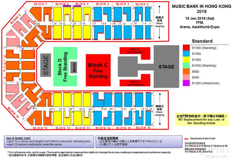 MUSIC BANK香港座席表