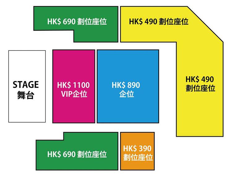 SID香港座席表