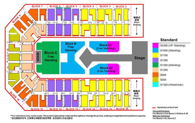 BTS香港座席表