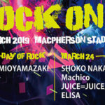 ROCK ON JAPAN 2019香港