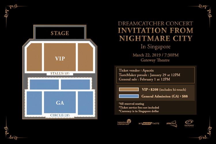 DREAMCATCHERシンガポール座席表