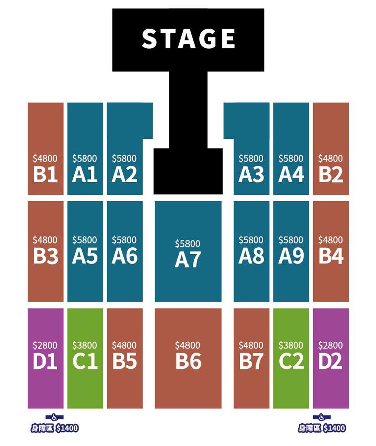 パクボゴム台湾座席表