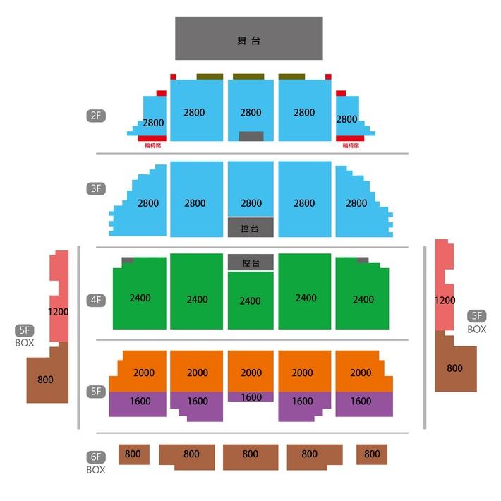 SUPER BAND台湾座席表