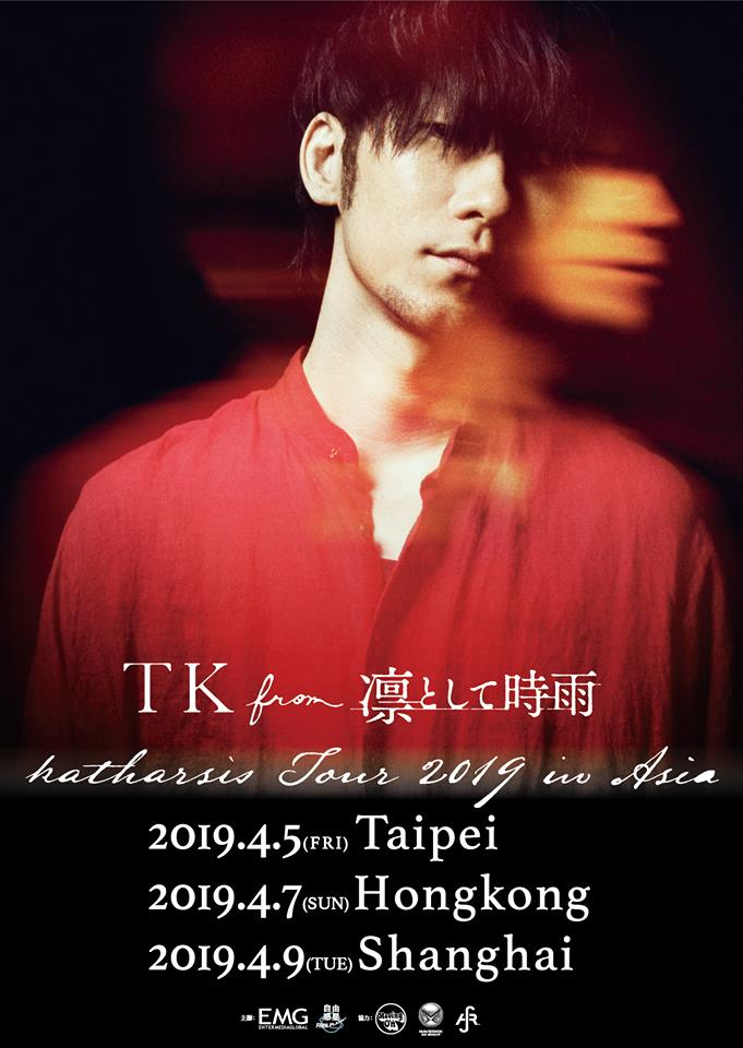 TK from 凛として時雨アジアツアー