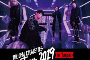 THE ORAL CIGARETTES台湾