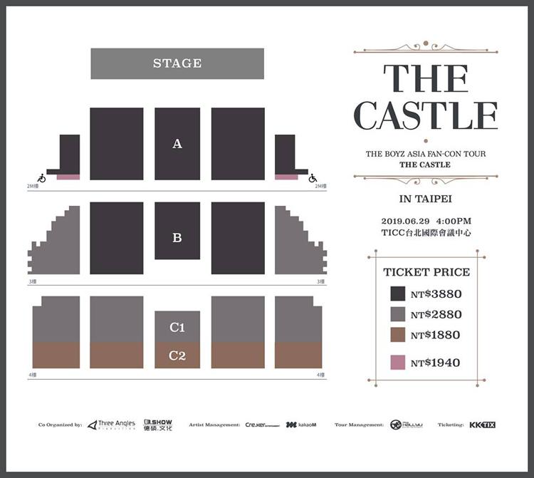 THE BOYZ台湾座席表