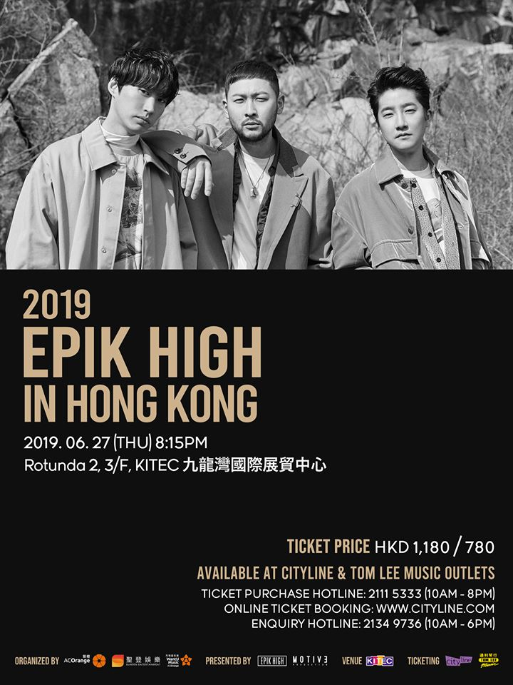 EPIK HIGH香港